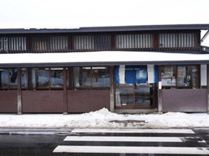 津軽天然藍染 川崎染工場