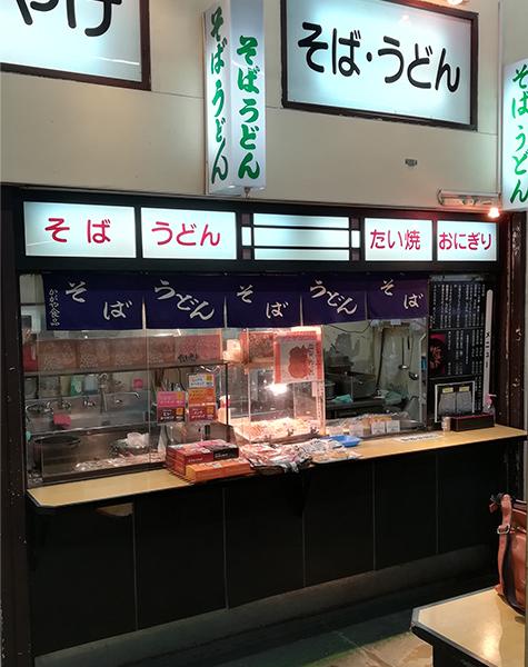 (株)産交売店そば店