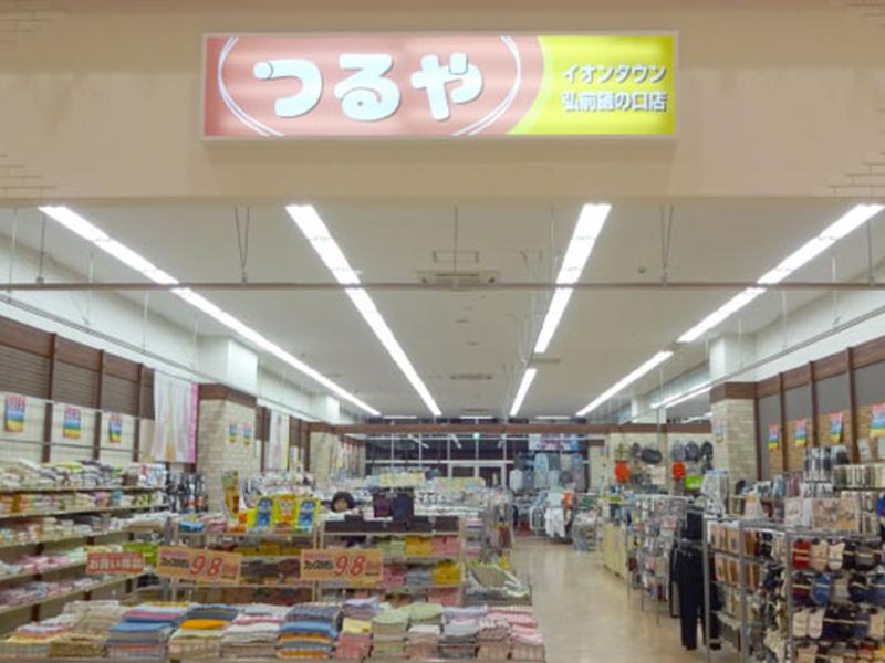 つるや イオンタウン弘前樋の口店